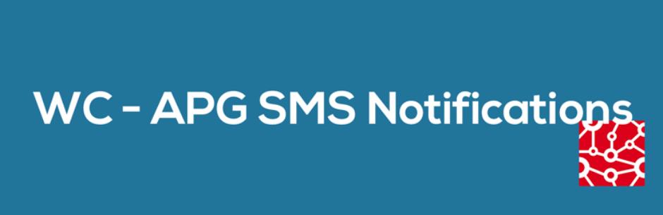 WC – APG SMS Оповещения