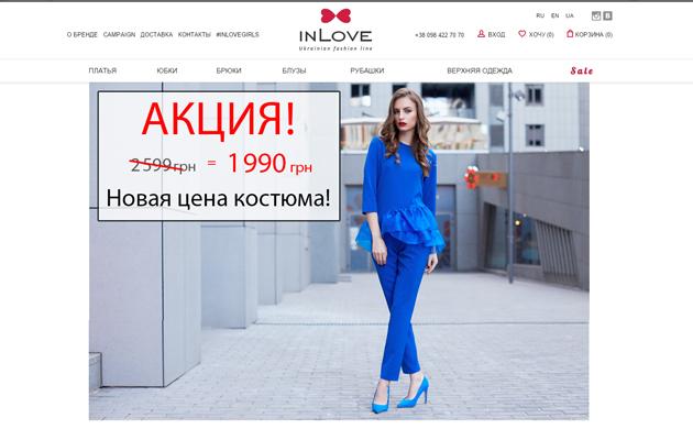 Интернет-магазин украинского бренда InLove 99527f4fb8f