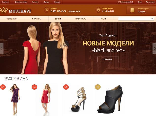 25a2c24ea237 Как искать поставщиков одежды: несколько советов напоследок