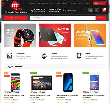913b6f24d0c Примеры интернет-магазинов на базе ImageCMS