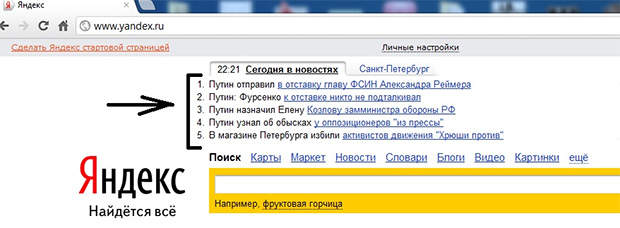 Яндекс.Новости: Главные новости сегодня, самые свежие и ...